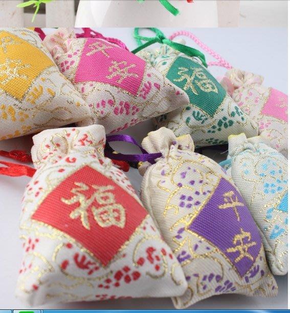 【平安福袋】 一面平安、背面福字。麻布袋 收納袋 袖珍香薰香包。福袋。掛飾。