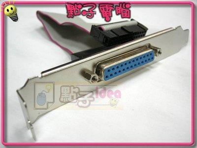 ...點子電腦-北投◎印表機埠 LPT DB25 母頭 轉 26-PIN母頭◎主機板檔板排線(微星)80元長約2.5公分