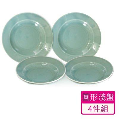 日式瓷器淺圓盤21cm/8吋(青藏色4件組)