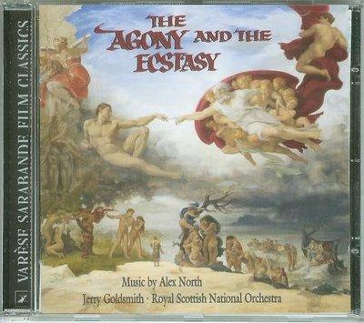 """""""萬世千秋(Agony and the Ecstasy""""- Alex North(27),全新歐版"""