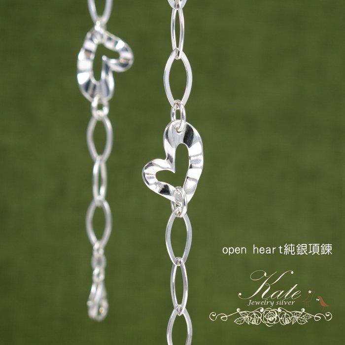 純銀項鍊 銀飾 義大利精品 彎彎愛心 都會時尚 波浪銀光 925純銀項鍊/生日禮物情人禮/KATE銀飾