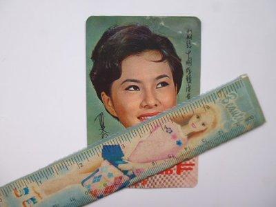///李仔糖明星錄*1969年年曆.夏台風彩照卡片(k361-8)