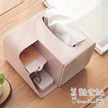 創意多功能簡約日式抽屜式桌面收納盒抽紙盒 BS1864853
