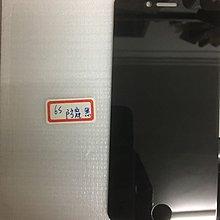 iphone6s 玻璃貼