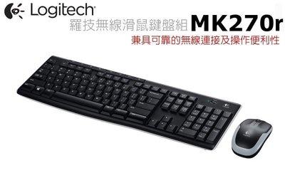 ~協明~ 羅技 MK270r 無線滑鼠鍵盤組 - 低平按鍵設計提供良好打字體驗