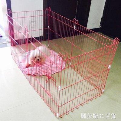 送狗窩 寵物折疊圍欄泰迪比熊中小型犬狗籠子狗圍欄兔柵欄