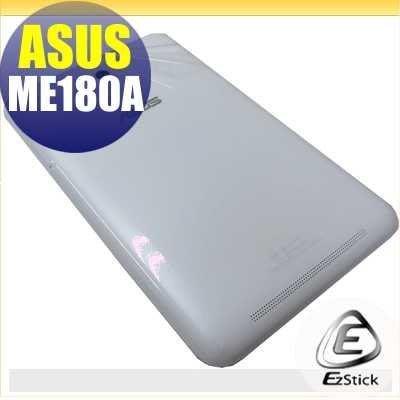 【EZstick】ASUS MeMO Pad 8 ME180A 8吋 二代透氣機身保護貼(平板機身背貼)DIY 包膜