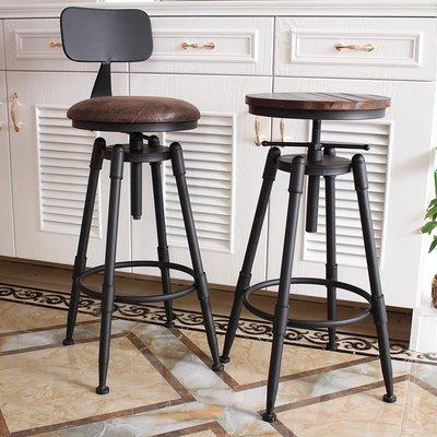 吧臺椅 酒吧椅子 旋轉升降椅 實木高腳凳子 鐵藝靠背家用吧凳 現代簡約高椅