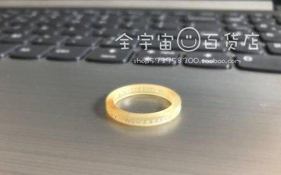 戒指日本潮牌BAG'n'N Necessary or Unnecessary戒指指環藍色 淺棕色配飾