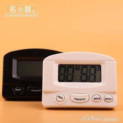 計時器兒童學生提醒器碼錶19新款廚房計時器時間運動健身防摔