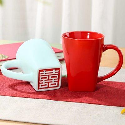 LANTERN 結婚慶用品情侶對杯創意個性婚禮送新娘閨蜜雙喜陶瓷茶水杯子禮物