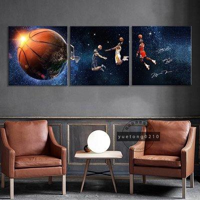 實木框畫 NBA球星 Kobe Jordan James 人物海報 居家裝飾 客廳掛畫 臥室壁貼壁畫 無框畫っ頌茗坊