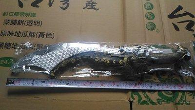100售全新武器-(小)屠龍刀(古銅)大型偶用)請先告知需自取