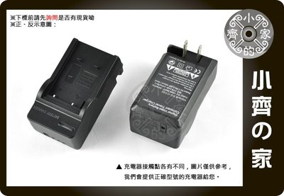 LP-E17 LPE17 鋰電池 座充 充電器 Canon EOS M3 750D 760D 77D X8i 小齊的家 新北市
