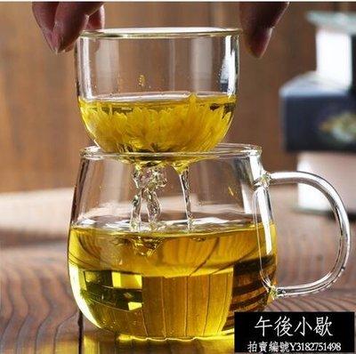 熱賣耐熱玻璃杯花茶杯帶把帶蓋過濾泡茶杯...