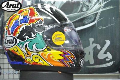 ↬松部品↫ Arai RX-7X 彩繪全罩帽 NAKASUGA 大怪物花色 Snell RX7X RX-7 X RR5