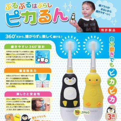【JPGO】日本進口 銷售破100萬 ...