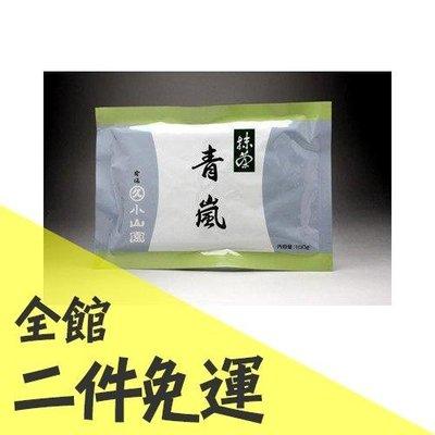 【青嵐】日本 京都府 宇治市 丸久小山園 製菓用抹茶粉 袋裝 飲品 零食 400次咖啡【水貨碼頭】