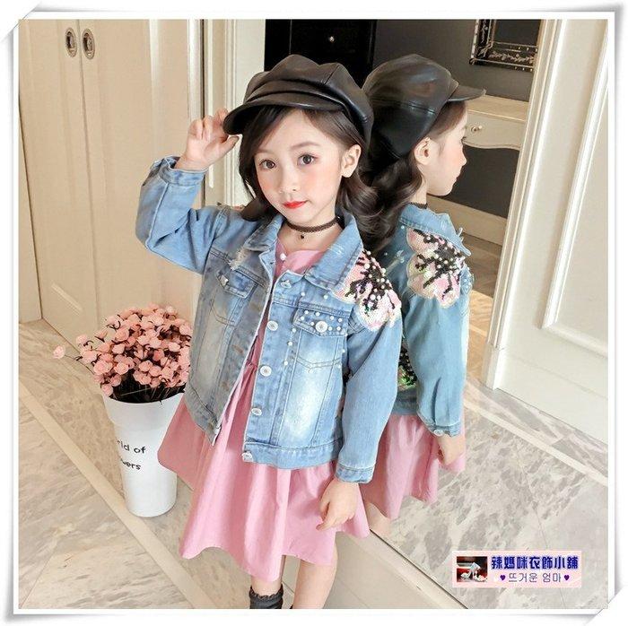 •*~ 辣媽咪衣飾小舖 ~*•❤童裝系列 📣X070234韓版可愛萌款美翻單排扣釘珠刺綉牛仔外套