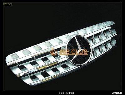 [ 868 汽車百貨 ] 全新BENZ W163 外銷大星三線水箱罩 , 另有W204 W208 W210 W211大星水箱罩