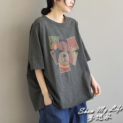 【夢想家】純棉T恤女 圓領短袖上衣 印花休閒T恤/3色-0415