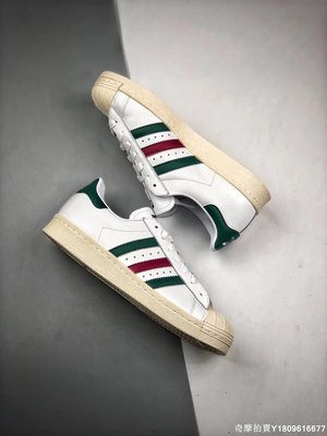 Adidas Originals Superstar 80S OG 白綠紅 經典 貝殼頭 滑板鞋 CQ2654 男女鞋