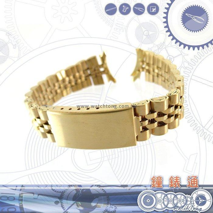 【鐘錶通】板折帶 金屬錶帶 B100G - 16 mm 金色