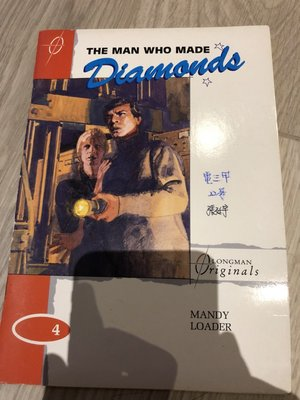 [KittyHawk] The Man Who Made Diamonds 二手原文書