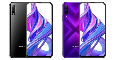 HUAWEI HONOR 9X PRO 全面屏設計智能手機