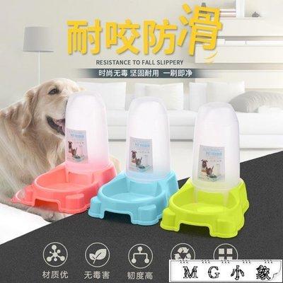 喂食器寵物狗狗飲水機器自動飲水桶狗狗用品 尚美優品
