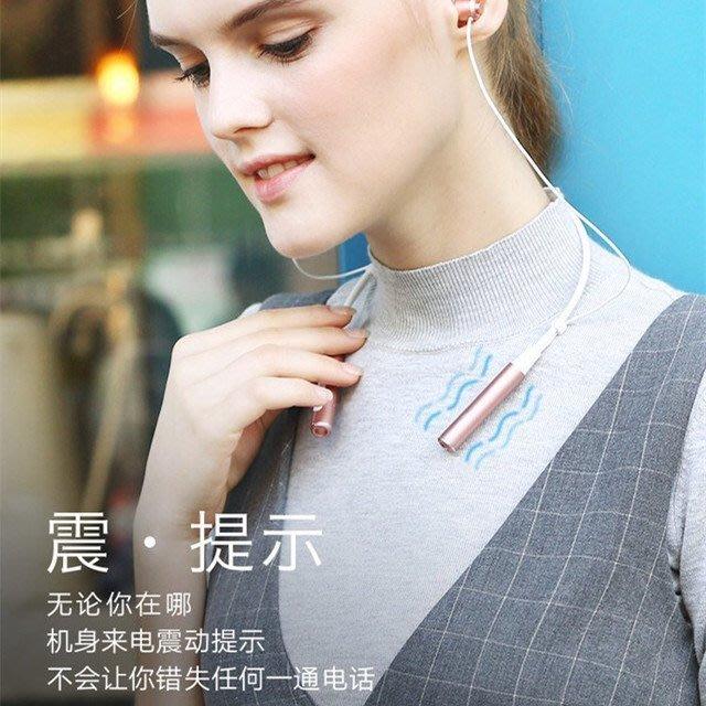 【不二】掛脖藍牙耳機蘋果頸掛式運動頭戴式入耳耳塞式oppo超長待機vivoLc_204