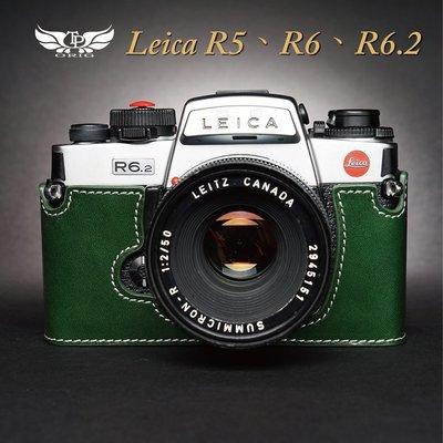 【台灣TP】 Leica R6  R6 .2  R5  真皮底座  牛皮   相機包 相機皮套