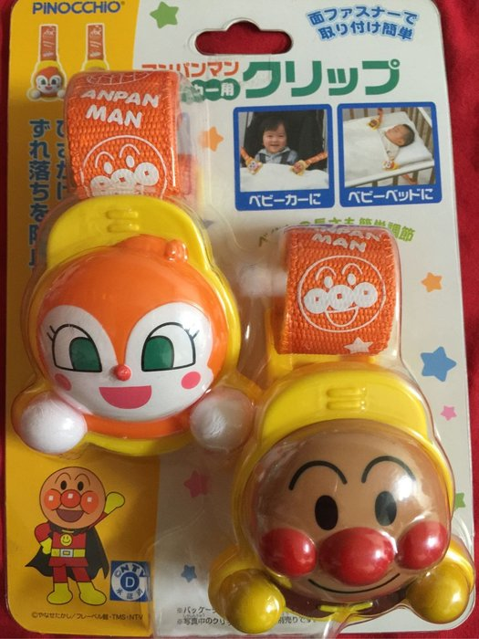 阿卡將購入-米奇 米妮 麵包超人被夾(另有旋轉掛勾)嬰兒推車必備單品