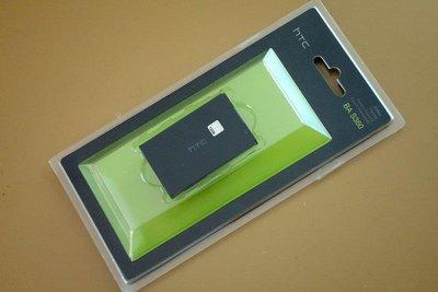 『皇家昌庫』HTC BA S360 電池 Diamond2 T5353 T5388 A3233 Touch2