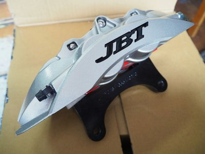 **JBT全新新版大四活塞330碟盤卡鉗套裝全套組focus, mazda3, civic, CT200h