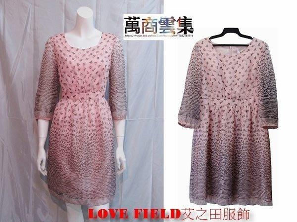 [萬商雲集] 全新秋裝 艾之田服飾 顯瘦縮腰皺摺七分袖雪紡紗洋裝 連身裙 上衣 70922