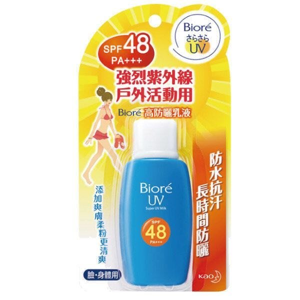 Biore 蜜妮高防曬乳液SPF48 PA+++ 50ml | Yahoo奇摩拍賣