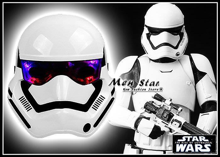[免運費] STAR WARS 天行者的崛起 LED 冷光面具 風暴兵 發亮面具 玩具 星際大戰 發光玩具 白兵 玩具
