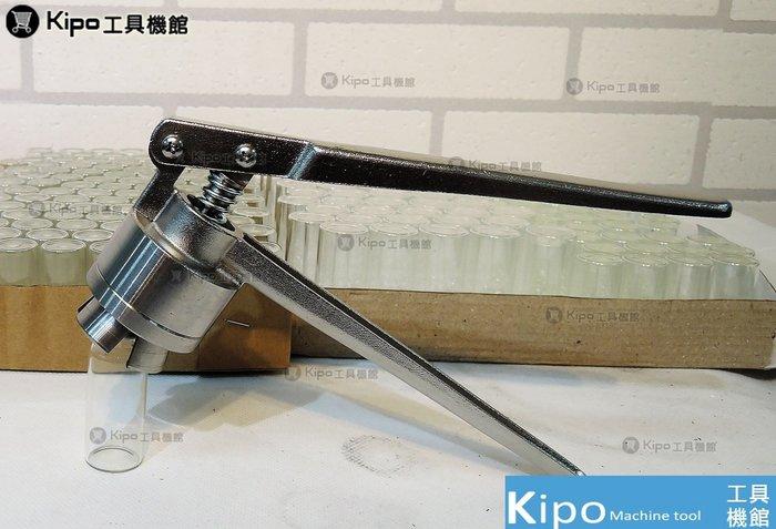 西林瓶-手動壓蓋機/瓶蓋機/封蓋機/手握式/熱銷手握式啟開蓋器 另賣墊片瓶子-VPC002001A