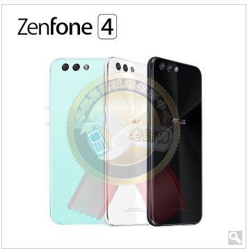 新竹 老師傅 ASUS Zenfone4 ZE554KL 原廠帶框螢幕總成 液晶 維修 LCD 面板 玻璃破裂