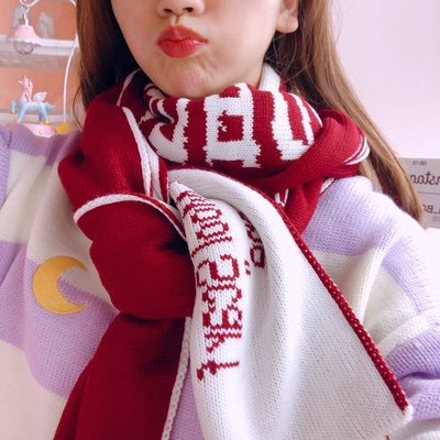 安緣軒~娜扎同款冬季情侶圍巾正韓學生百搭男女針織毛線圍巾兩用保暖披肩