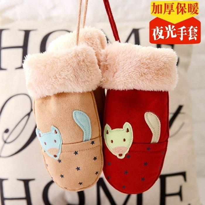 東大門平價鋪  兒童手套冬季寶寶麂皮加厚加絨保暖可愛卡通戶外滑雪男女小孩連指