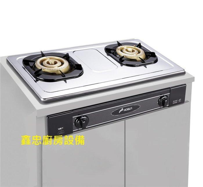 鑫忠廚房設備-餐飲設備:豪山牌SK-2051S歐化崁入爐-傳統崁入爐-賣場有西餐爐-工作臺-冰箱
