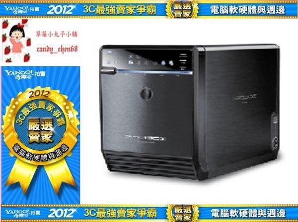 【35年連鎖老店】PROBOX HF2-SU3S2 USB3.0 / eSATA 4層式硬碟外接盒有發票/1年保固