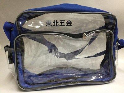 附發票【藍色厚透明雙層包Z4】無塵室專用立體無塵袋 側背式無塵包 科學園區工具包 透明無塵袋 無塵袋工具袋 工作包