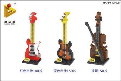 微鑽積木樂器模型系列/提琴/吉他/卡通系列/動物系列/益智早教積木/兒童益智DIY拼裝玩具/益智積木/模型