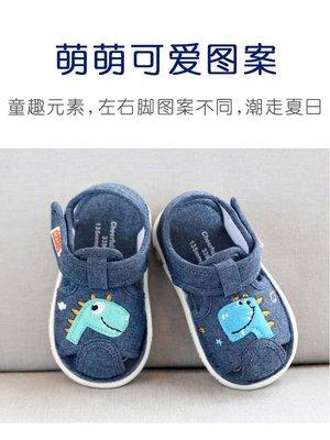 嬰兒棉布涼鞋1-2一3歲女寶寶新會響的兒童軟底叫叫新學步鞋嬰幼兒夏男ad 新北市
