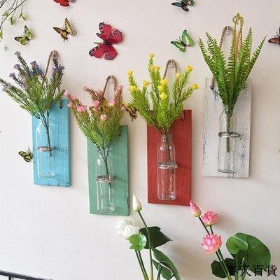 客廳插花籃 竹編藤花籃 編織花籃 儲物籃 創意墻面裝飾水培綠蘿玻璃木板花瓶臥室客廳房間裝飾品墻上裝飾品