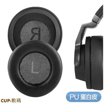 CUP·數碼 Geekria耳機海綿套適用于AKG愛科技 K845BT K845 K540耳機套 耳罩