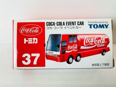 日本 TOMICA  37 可口可樂 運輸車 日本空運~小太陽日本精品